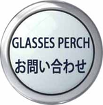 GLASSES PERCHお問合せ